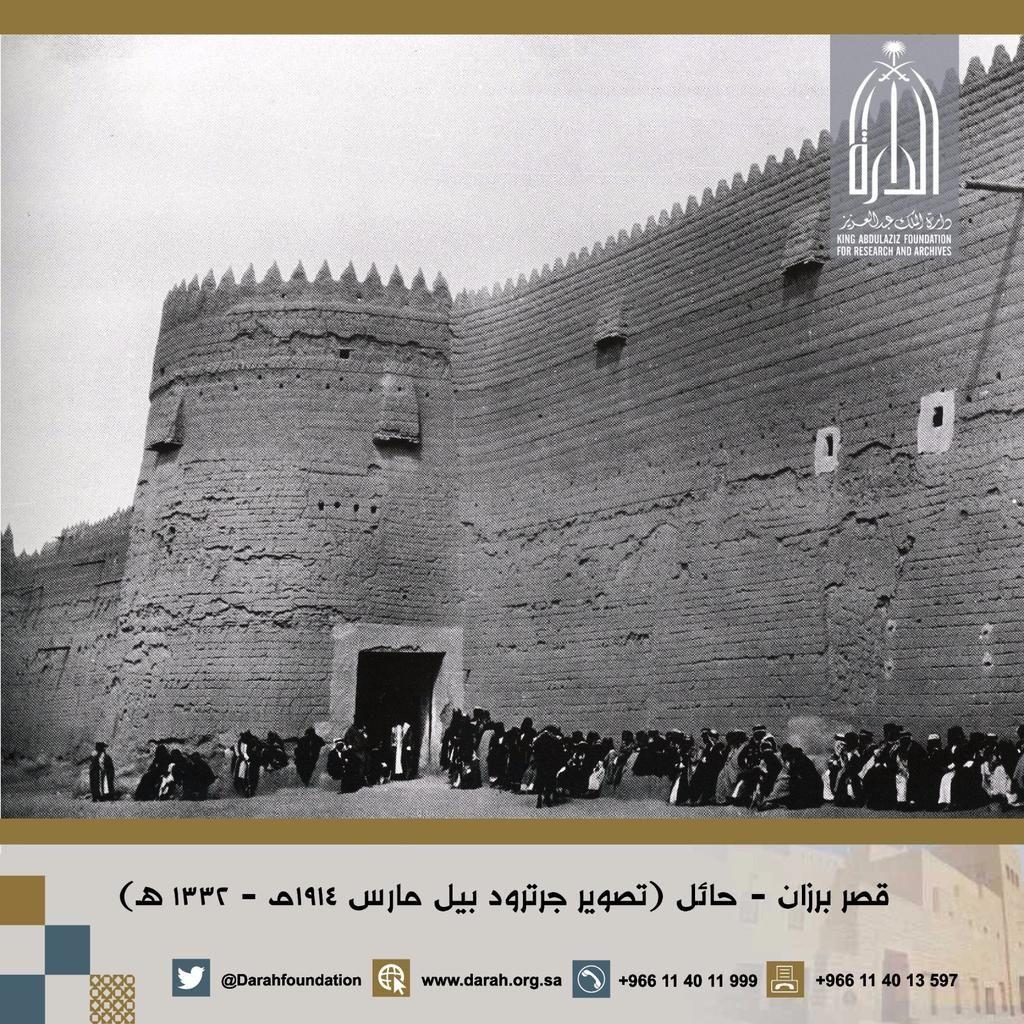 Makkah 130 T - Istana Barzan