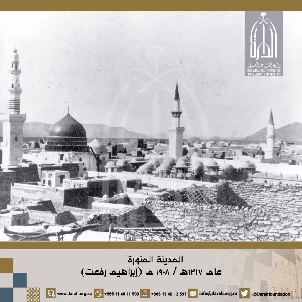 Makkah 130 T - Kota Madinah