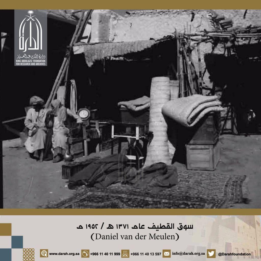 Makkah 130 T - Pasar Qutaif
